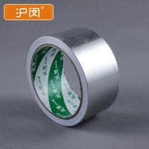 3.8丝铝箔胶带胶带