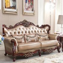 美式典雅沙发U形皮革工艺雕刻美式乡村 沙发