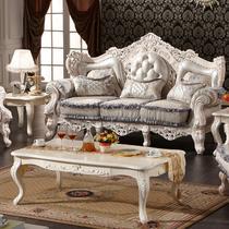 U形雕刻橡木复合面料海绵艺术欧式 沙发