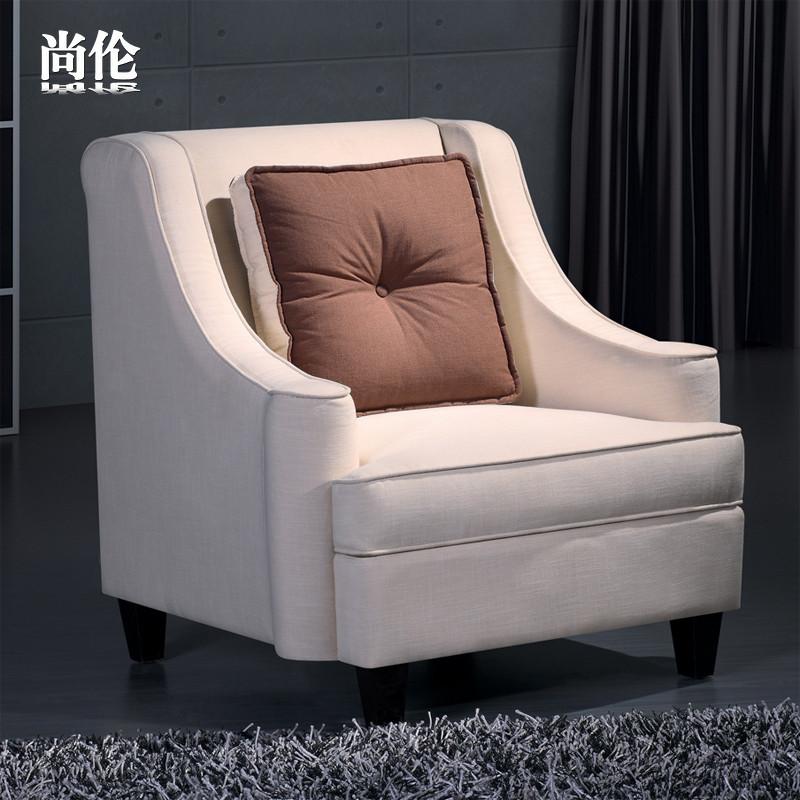 三瑞风 原版照片色自选颜色木单人位移动棉海绵欧式 沙发