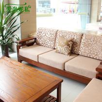 U形植绒面料工艺雕刻白蜡木拆装麻海绵抽象图案现代中式 沙发