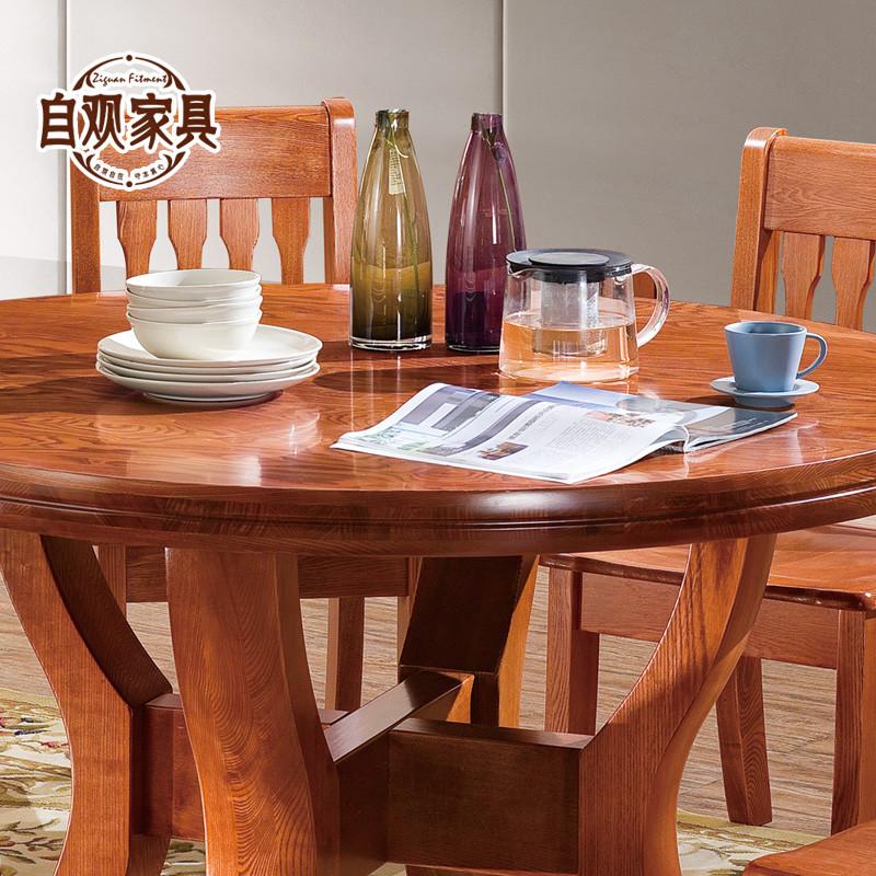 自观 圆餐桌樱桃木圆形现代中式 餐桌