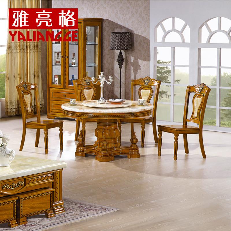 雅亮格 散装大理石不规则体结构橡胶木圆形欧式 餐桌