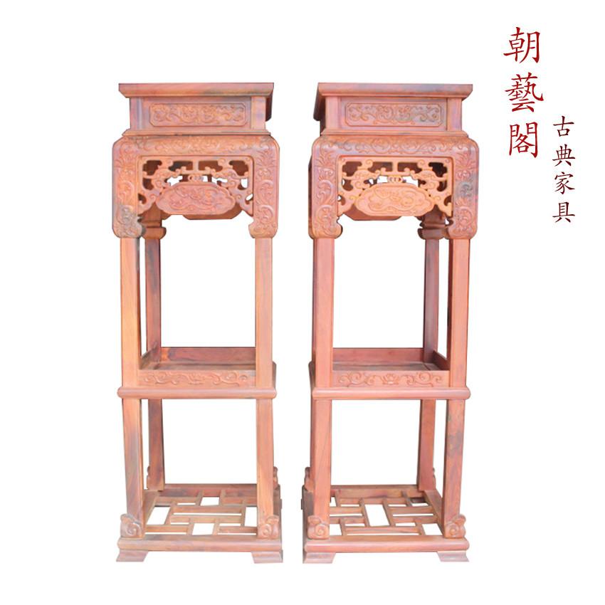 朝艺阁 木质工艺榫卯结构红酸枝木明清古典 cyg-864花架