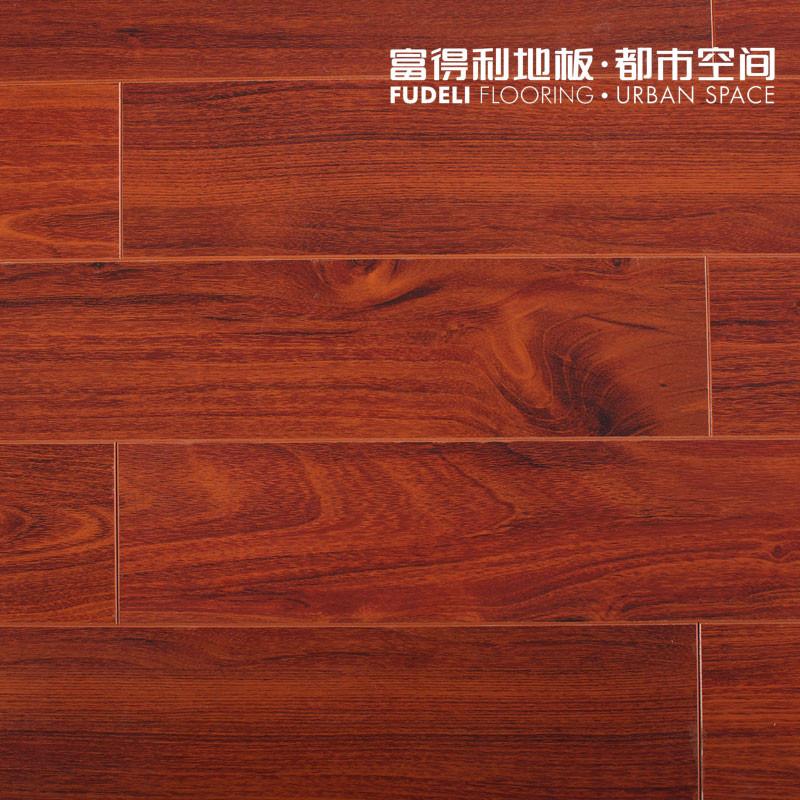富得利 深酒红色高密度纤维板单锁口 11045地板
