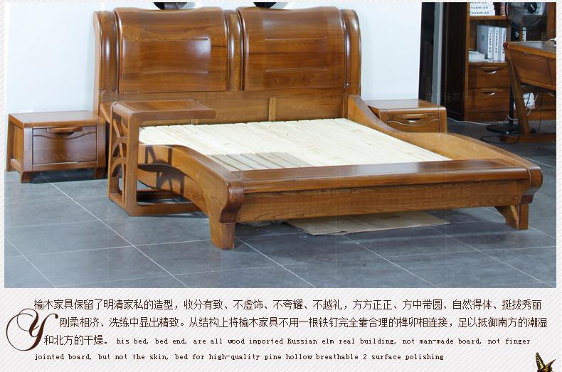 辉桦 榻榻米双人床榆木框架结构现代中式无 床