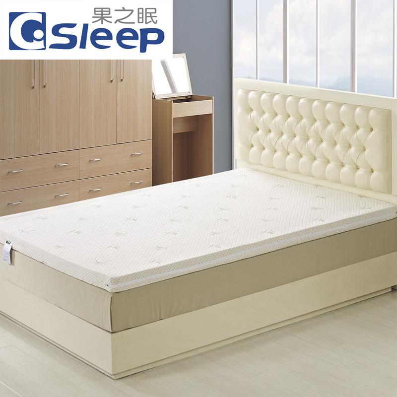 果之眠 乳胶成人 乳胶床垫床垫