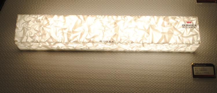 欧特朗家居 白色暗花节能灯 镜前灯