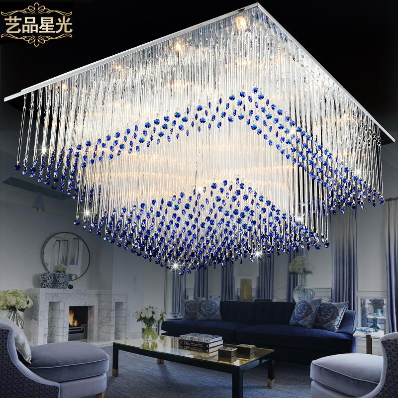 艺品星光 简约现代长方形卤钨灯 吸顶灯