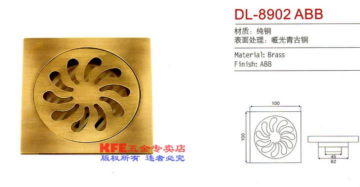 KFE 铜质铜色普通DL-8902 ABB地漏方形防臭式 地漏
