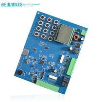 ZET-460D智能道闸