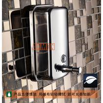 AM-018皂液器