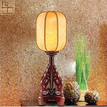 上古灯饰 pvc木现代中式镂空雕花节能灯 6017台灯
