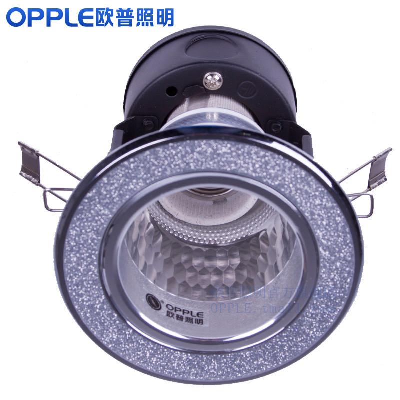 欧普照明 合金节能灯 筒灯