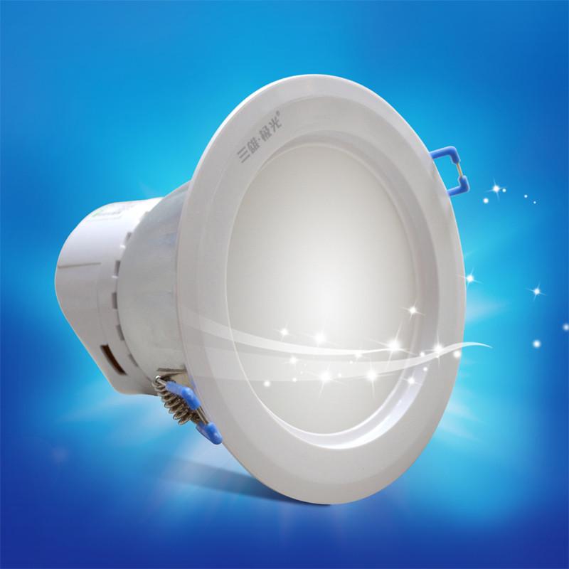 三雄·极光 LED 星际2筒灯