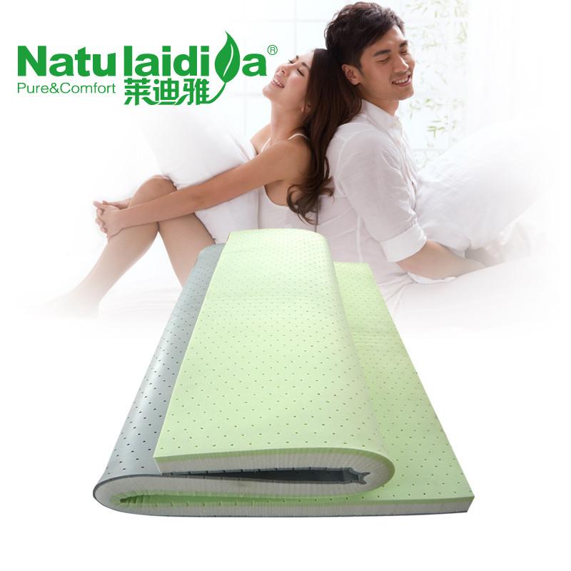 莱迪雅 乳胶成人 竹炭乳胶负离子床垫床垫