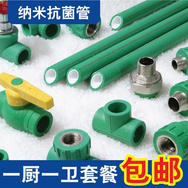 美尔固 绿色DN150(6寸管) 管材