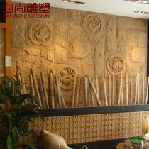人造砂岩 DY-W029石材砂岩
