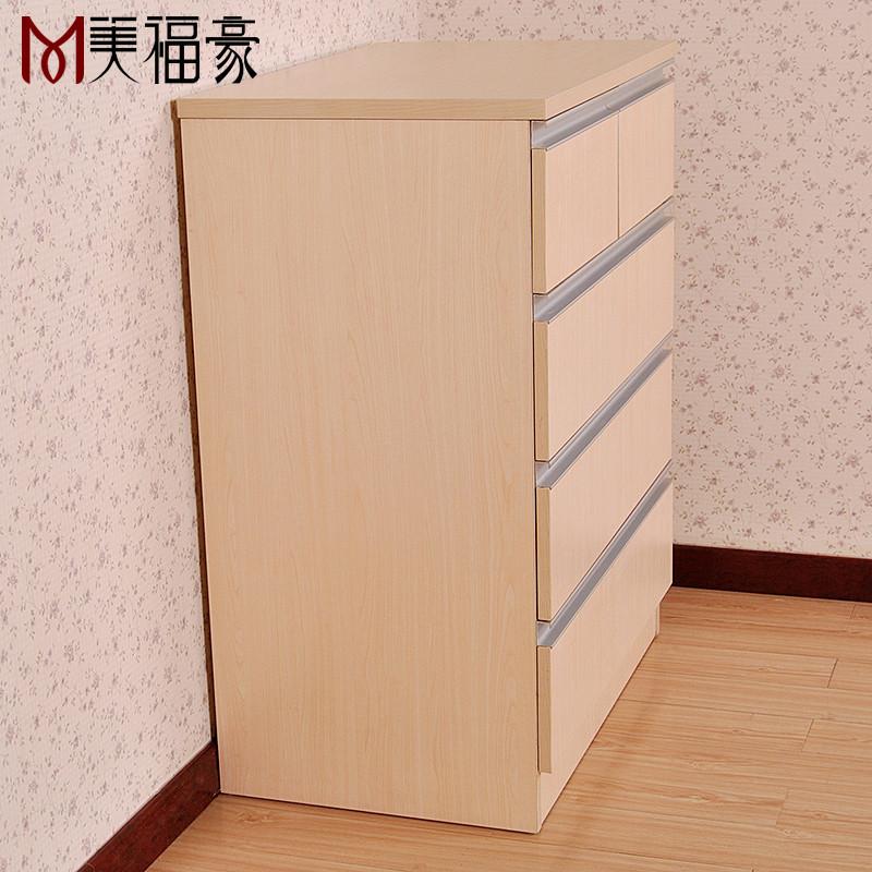 美福豪 人造板刨花板/三聚氰胺板框架结构多功能成人简约现代 斗柜