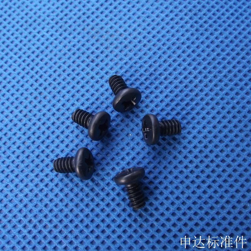 真有力 碳钢圆形美标机螺钉 紧固件螺钉