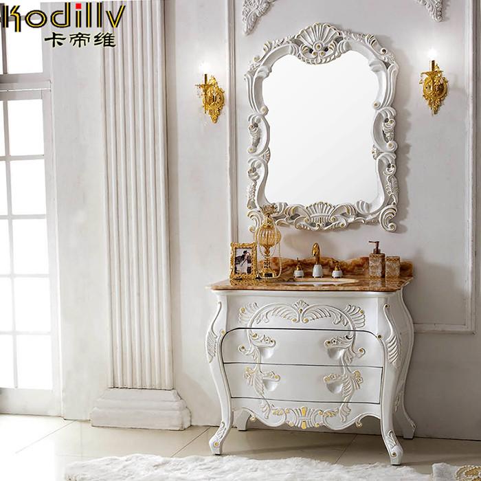 卡帝维 橡胶木含带配套面盆大理石台面e0级欧式 kdw-820浴室柜