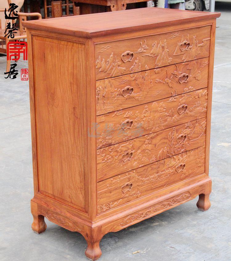 逸馨 箱框结构花梨木储藏风景成人明清古典 斗柜
