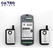 CNB-203E电源控制器