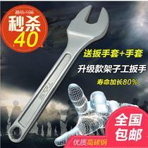 碳钢公制 DG0001扳手