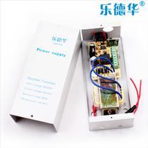 LDH-P05电源控制器