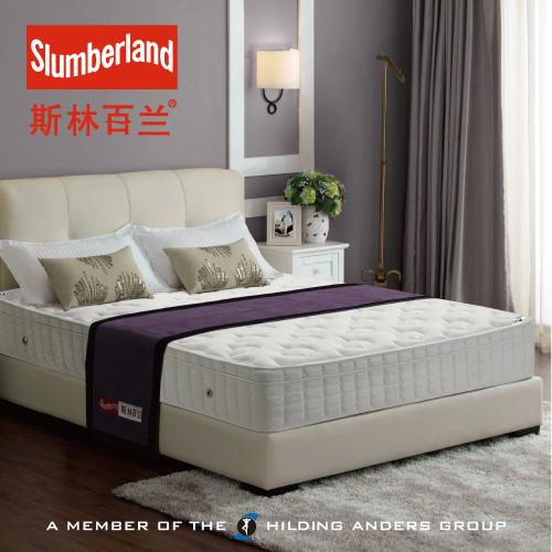 斯林百兰 五星级酒店5折优惠独立袋装弹簧成人 床垫