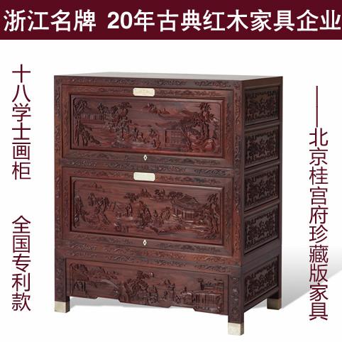 兰福 酸枝木储藏风景成人明清古典 斗柜