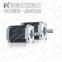 高速电动机驱动电动机直流电动机通用封闭式交流换向器电动机E级异步电动机 电动机