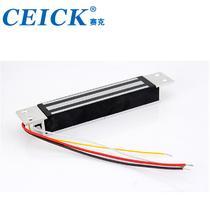 EL-12181B电控锁