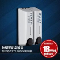 SH-AY22Y皂液器