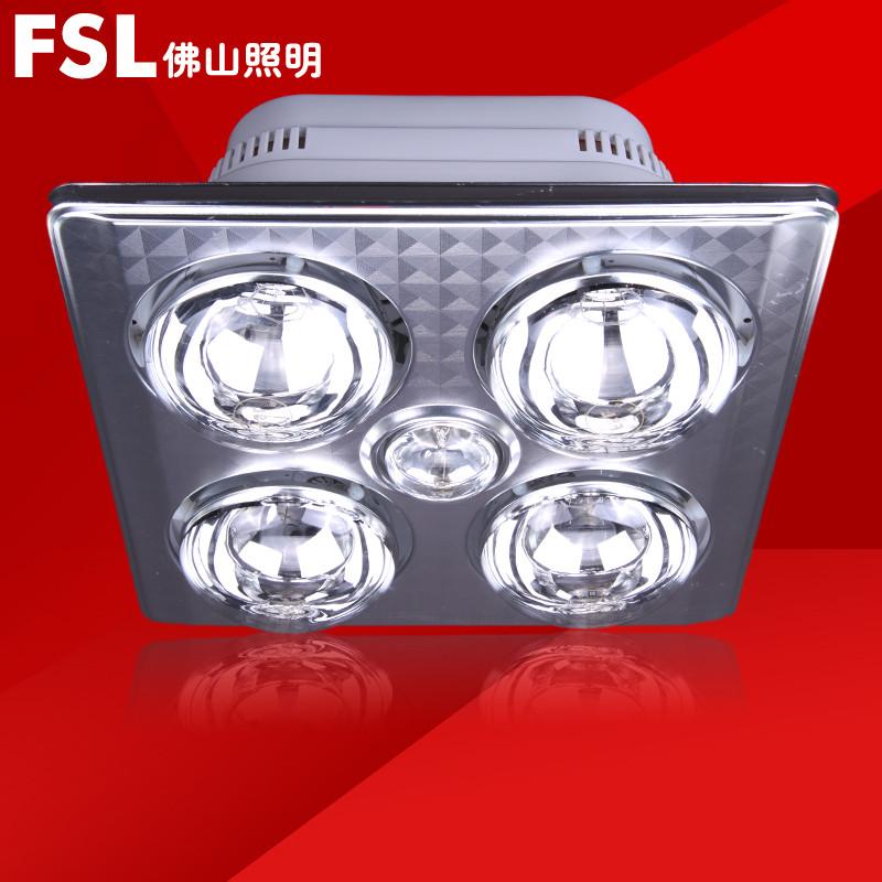 佛山照明 FSL-YB-YHLM星光熠熠浴霸