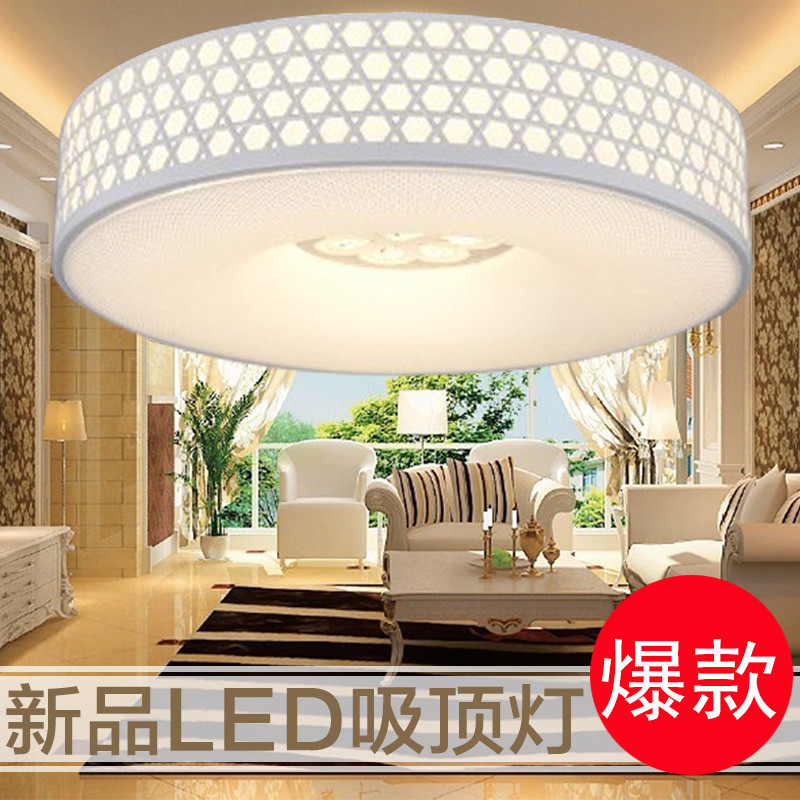 适用空间 客厅餐厅卧室其他/other会议室小客厅 灯罩形状 圆形 品牌