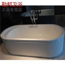 铸铁独立式 K-9287T/9287T-GR-0浴缸