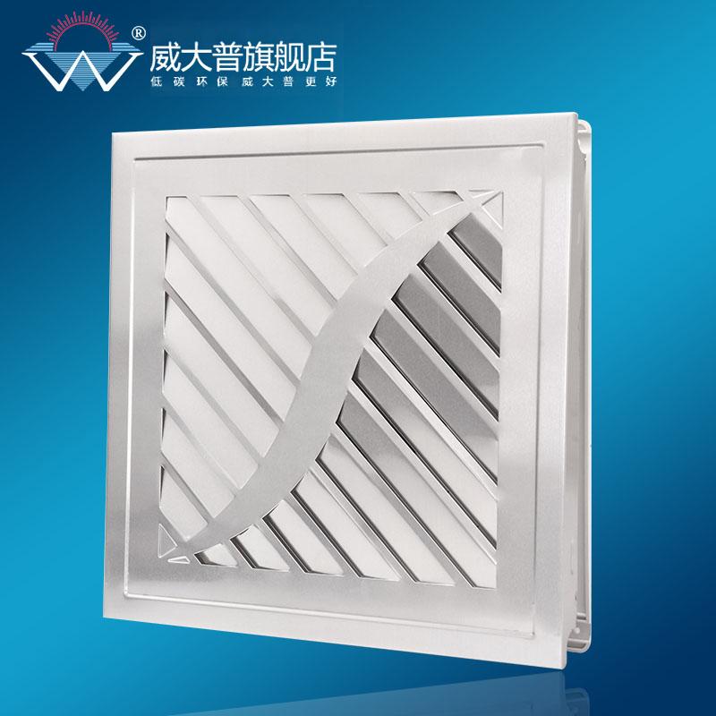 威大普 WDP-HQ001吊顶