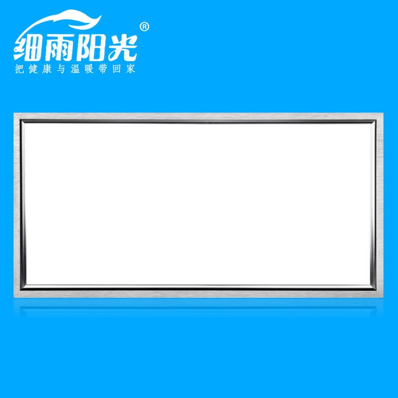 细雨阳光 LED LED300×600-1吊顶