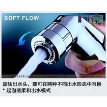 双孔 PL010F002M妇洗器