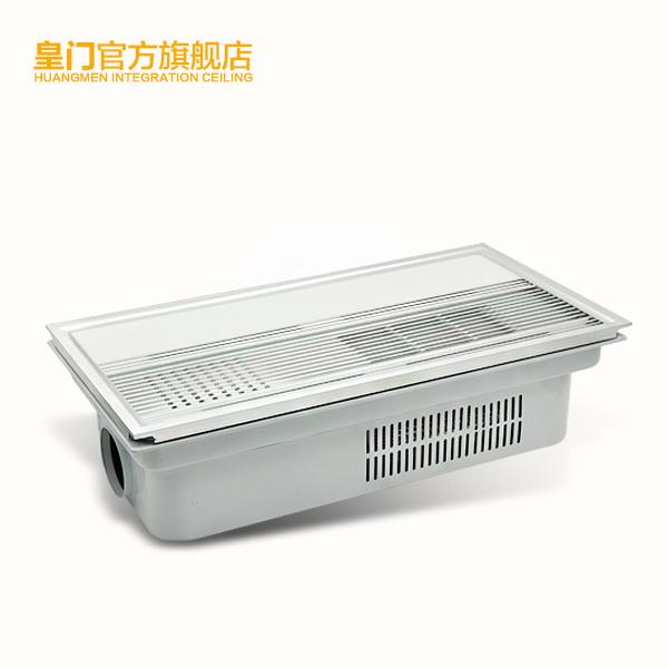 皇门 超导浴霸-1浴霸