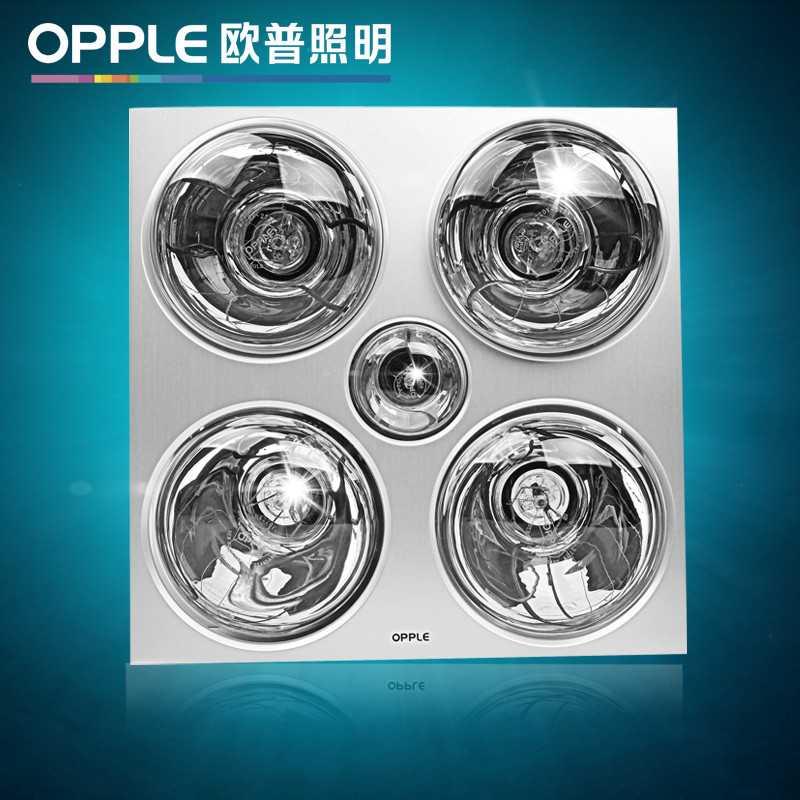 欧普照明 集成吊顶浴霸取暖+换气+照明 浴霸
