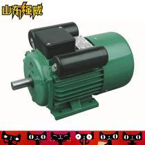 恒速220V电动机驱动电动机交流电动机通用封闭式感应电动机B级异步电动机 电动机
