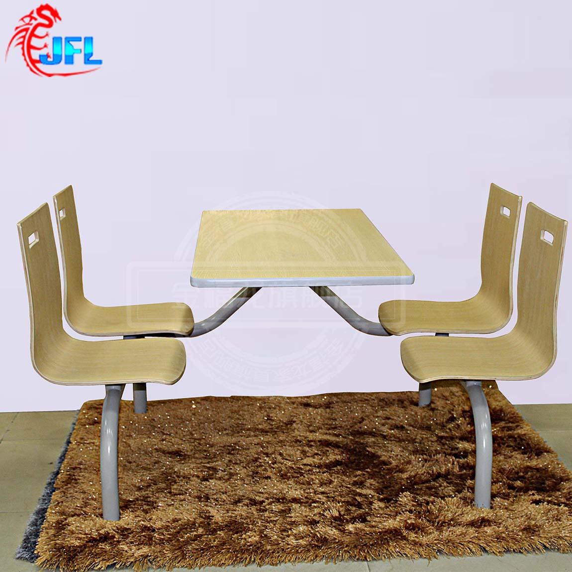 金福龙 金属组装铁木框架结构移动长方形简约现代 餐桌