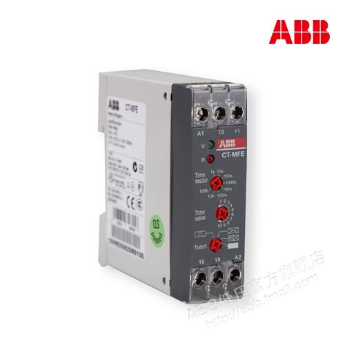 ABB CT-MFE继电器