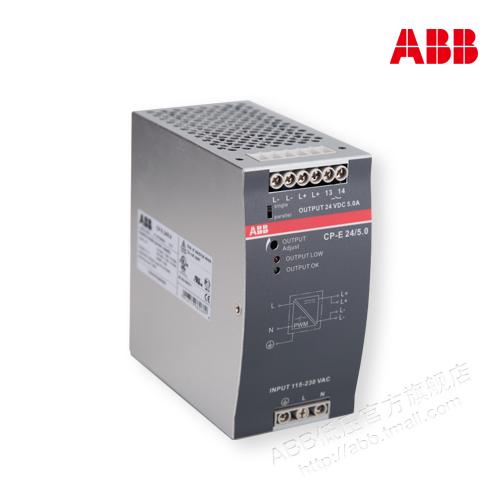 ABB CP-E 24/5.0继电器