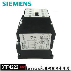 西门子 二开二闭 3TF4222-0XF0继电器