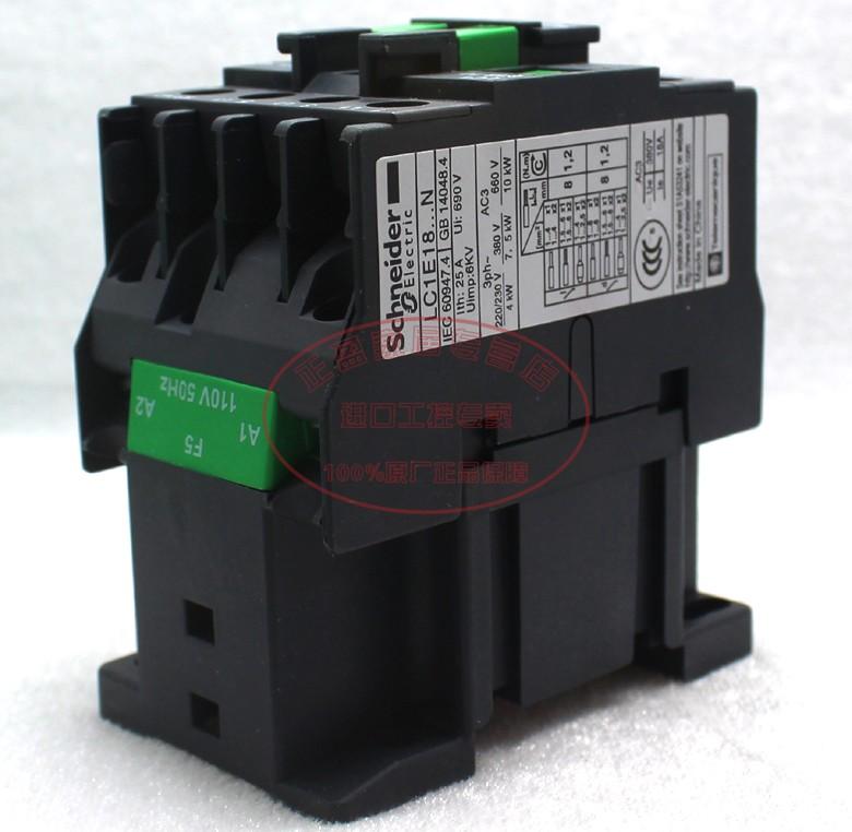 施耐德 常开型 lc1e1810q5n继电器