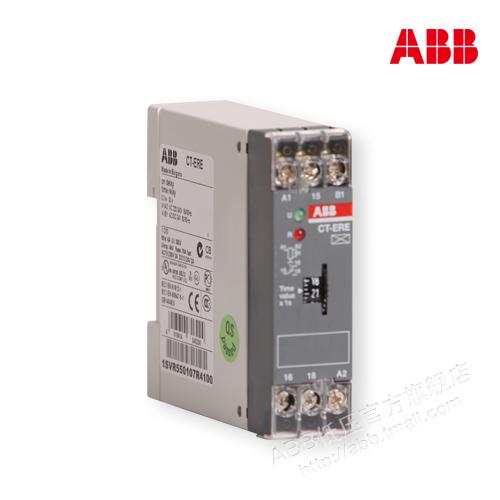ABB CT-ERE继电器