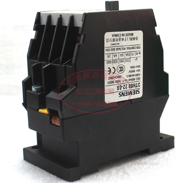 西门子 二开二闭 3TH8022-0X继电器